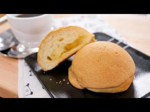 Mexican Coffee Buns (Rotiboy) Recipe – Pai's Kitchen!
