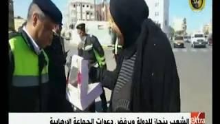 الآن | وعي الشعب المصري يهزم دعوات العنف والتخريب