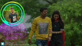 pori diwana kelas {🎙️singer Ravi bhagat} Remix 🎧DJ Suraj Uran