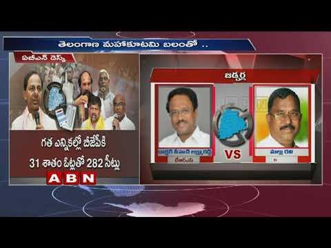 Chandrababu Serious focus on National Politics after Mahakutami formation   ABN Telugu