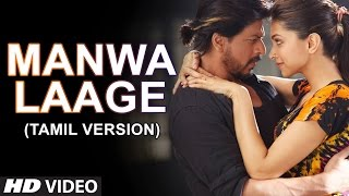 Manwa Laage Video Song (Tamil Version) | Happy New Year | Shah Rukh Khan, Deepika Padukone