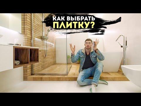 0 - Як вибрати меблі?