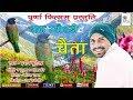 BAAS MYULADI CHETA l Latest Garhwali Lok Geet l PRADEEP BUTOLA l Ram Chamoli l PURNA FILMS