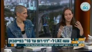 כתבת ערוץ 10 התעלפה בשידור בתכנית הבוקר