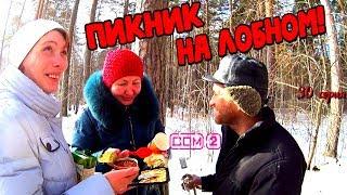 Дом 2 /   30 серия -  Пикник на лобном месте! (18+)