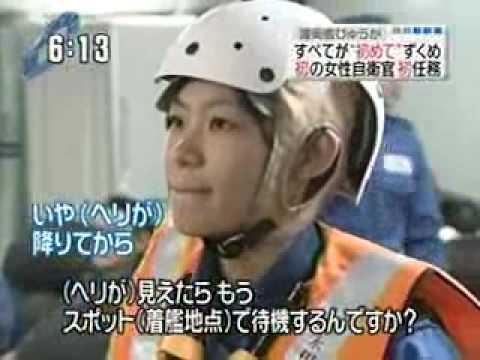 DDH-181 ひゅうが 女性自衛官に密着