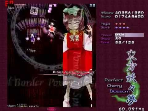 Touhou 7 Perfect Cherry Blossom Sakuya A Normal Run (stage 2)