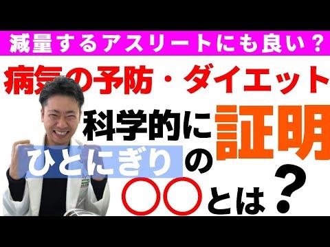 Dr. Kihei Yoneyama心臓のお医者さん