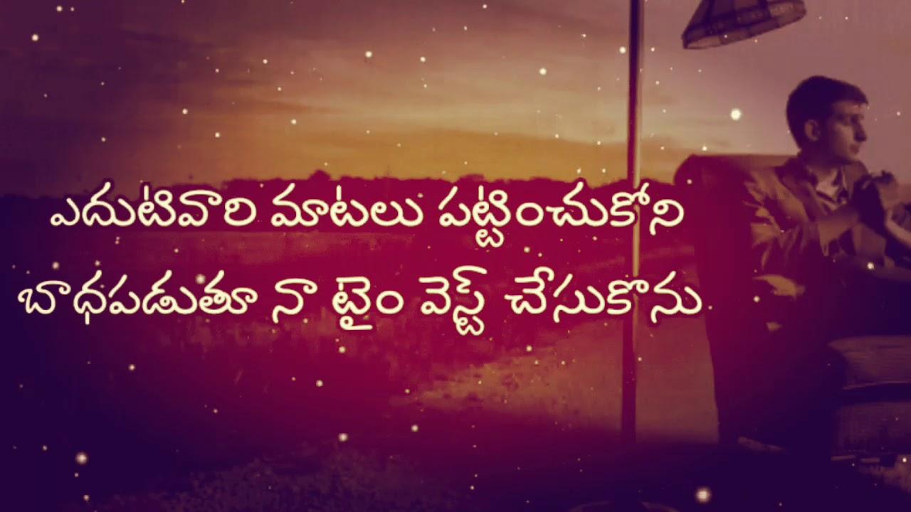 Attitude Whatsapp Status Telugu Best Quotes Youtube