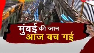 Andheri bridge collapse: Heroic train driver slams emergency brakes meters away from crash