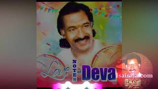 Muthal Eluthe mogamanal Deva hits 🎶Aps collection🎤