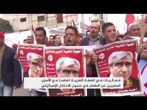 تواصل فعاليات التضامن مع الأسرى في غزة والضفة  - 19:21-2017 / 4 / 24