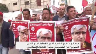 تواصل فعاليات التضامن مع الأسرى في غزة والضفة