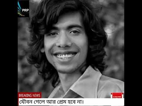 Fakir Shaheb