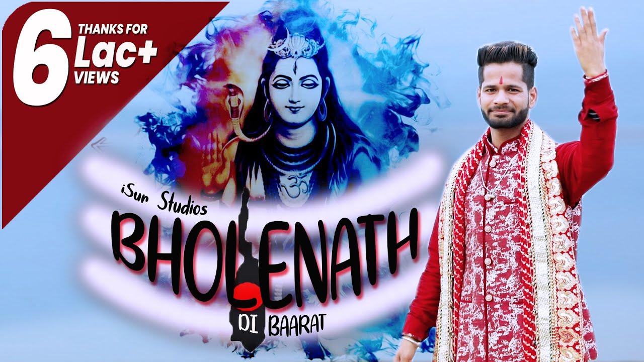 Download Bholenath Di Baarat | Shiv Bhajan | Official Video | Master Munish Bharadbaj | iSur Studios