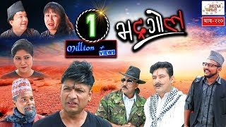 Bhadragol || Episode-220 || September-06-2019 || By Media Hub Official Channel