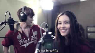 Oh Baby I - Mike D.Angelo ft. Aom [Lyrics] OST.Fullhouse วุ่นนักรักเต็มบ้าน