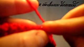 Пинетки Красные - часть 1