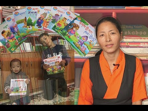 Tibetan children story book writer, Ms. Nyima Tso