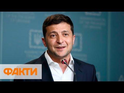 Первые 100 дней Владимира Зеленского: каких результатов достиг президент Украины