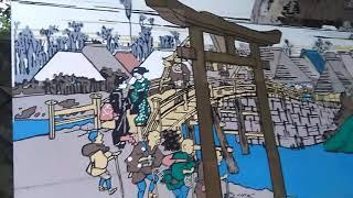皆さんコワユニチハ僕は鎌倉時代に出てきた源頼朝の弟のお墓にいてきま...
