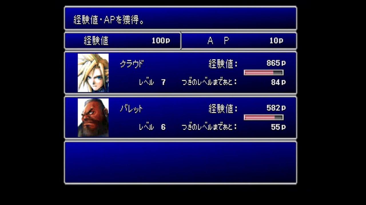 Mednafen & Duckstation VS Real System - Final Fantasy VII - Reverb Comparison