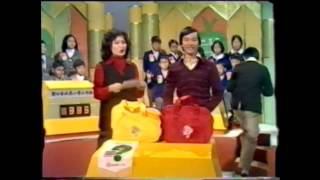 TVB 溫故知新 1979-80 參加學校 (主恩小學,思晃