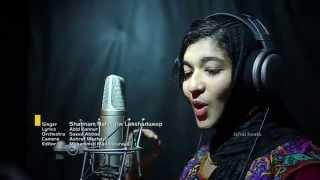 Azhakulla Fathima new song by Shabnam  Lakshadweep HD]   YouTube