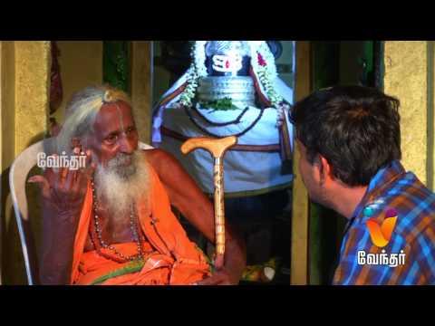 Moondravathu Kan | [Epi - 272]