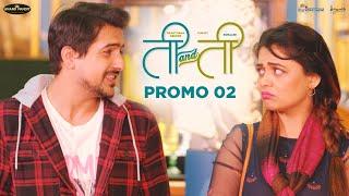 ti-and-ti-promo-02-pushkar-jog-sonalee-kulkarni-prarthana-behere-8-march-2019