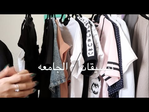 94d1ed3c27096 Collage fashion tips