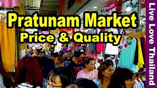 Pratunam Market Bangkok - Clothing & fashion accessories price & Quality #liveloveThailand