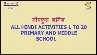 Hindi Activity 1 to 30 Primary & Middle School | Joyful Learning | Activities Hindi PSMS