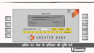 The Greater Bombay Co-Operative Bank Limited