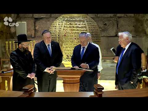 PM Netanyahu and US Secretary of State Pompeo Visit the Western Wall