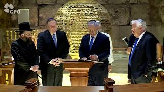 Download Video PM Netanyahu and US Secretary of State Pompeo Visit the Western Wall MP3 3GP MP4