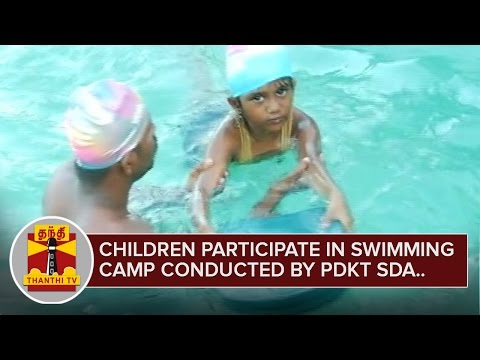 Children participate in Swimming Camp conducted by Pudukkottai SDA | Thanthi TV
