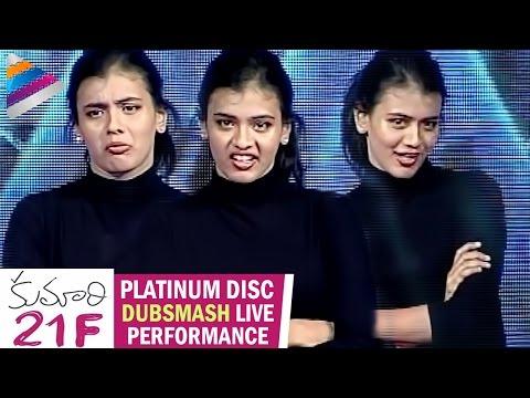Hebah Patel Funny Dubsmash Compilation | Kumari 21F Telugu Movie Platinum Disc Function | Raj Tarun