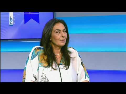 Bte7la El Hayet - Episode 334 -  الممثلة ختام اللحام  - 17:21-2017 / 5 / 26