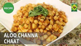 Aloo Channa Chaat Recipe  Food Diaries   Zarnak Sidhwa  Desi Food
