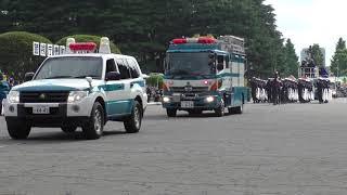 平成30年警視庁機動隊観閲式 警察官部隊 分列行進 Review of Tokyo M.P.D. riot police