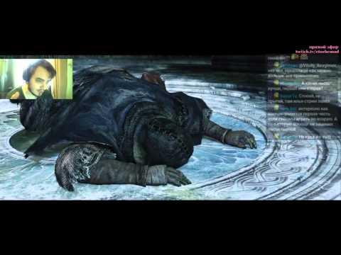 Мэддисон стрим в Dark Souls II (ч.1)