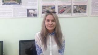 Отзыв ученицы Автоинлайн Ашихмина Александра / Обучение на права онлайн автошкола