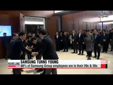 Younger generation takes up majority of Samsung Group employees   이재용의 삼성그룹, 확 젊