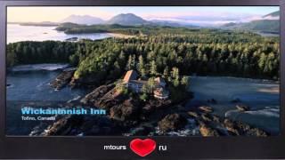 10 самых красивых отелей в мире!