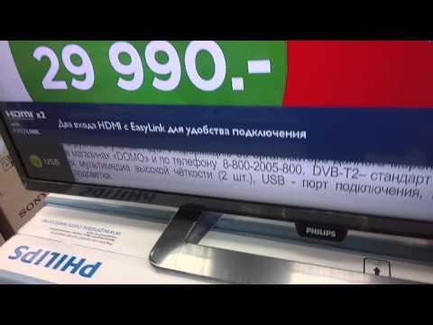 видео: led телевизор philips 32pft410060, черный