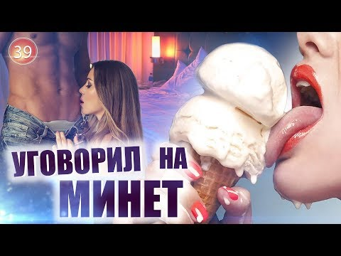 На русском языке » Лучшие порно мультики