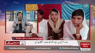 What is the issue of hindu girls abduction and forced conversion to Islam
