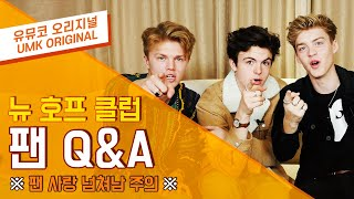 #NewHopeClub in Korea #Interview Part3