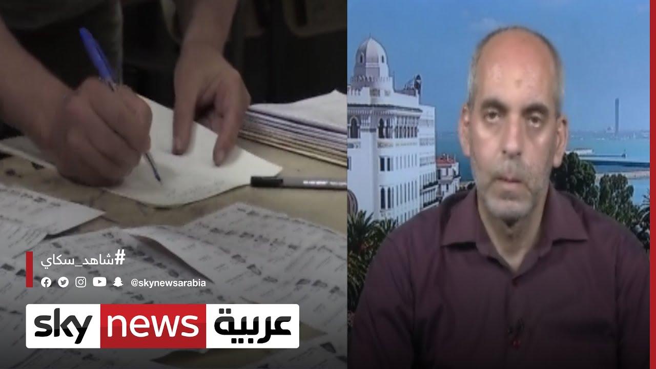 الدكتور محمد سي بشير:نسبة المشاركة تعنى انهم لا يشاركون الابما يناسب ربع الانتخابات  - نشر قبل 3 ساعة